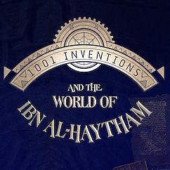 ibnalhaythamworld02