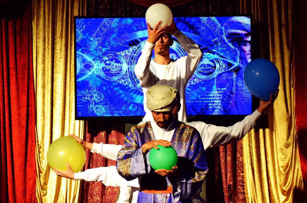 ibn-al-haytham-event-01