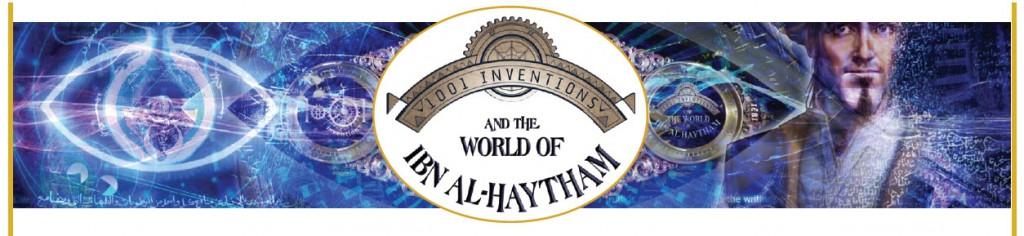 www.ibnalhaytham.com