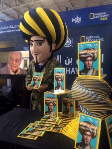 cairo-book-fair-2017-05